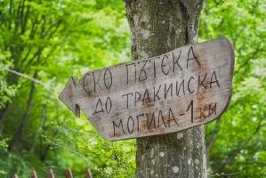 Рибарника_37